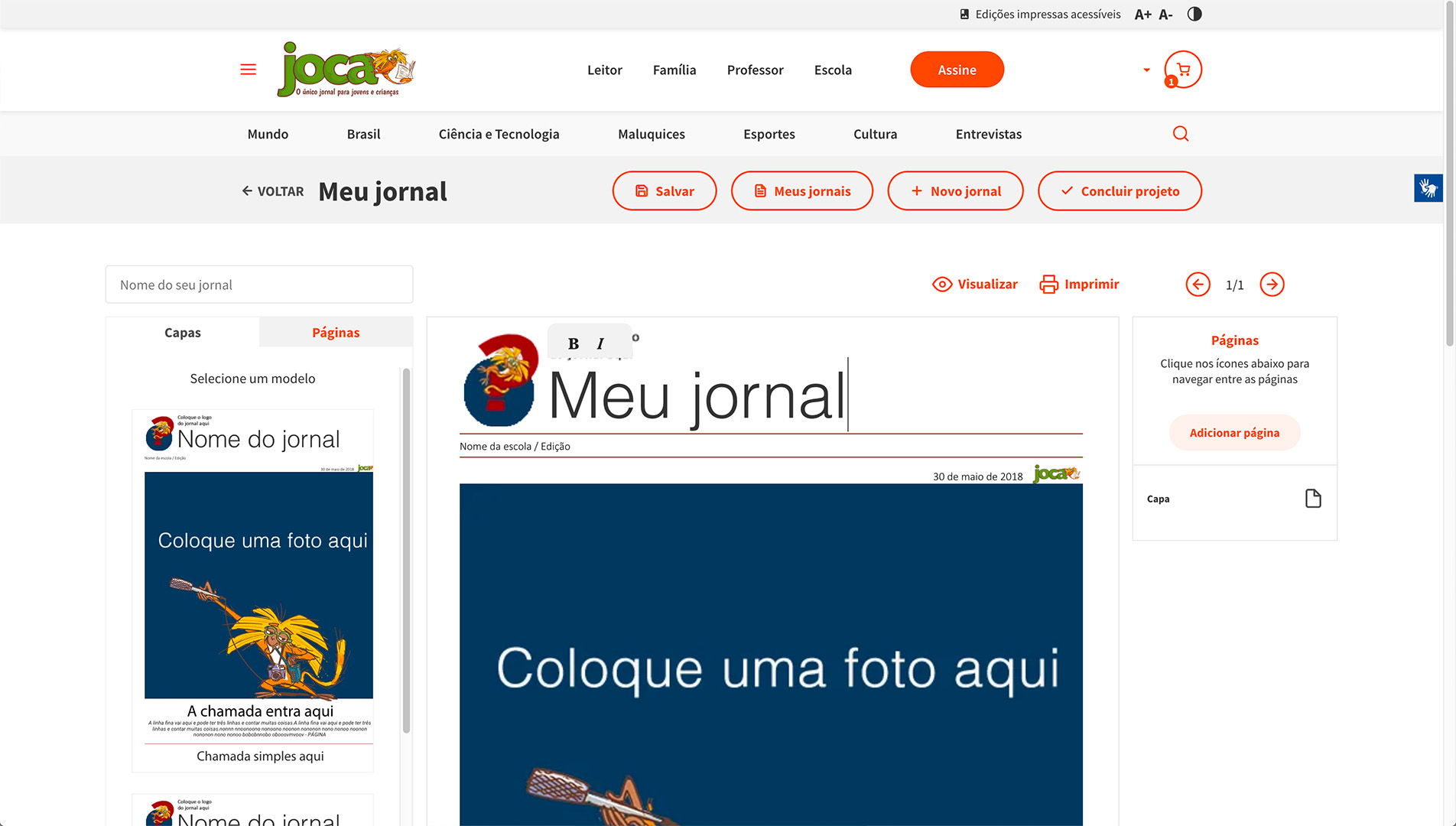 joca_desktop04
